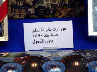 Araber10