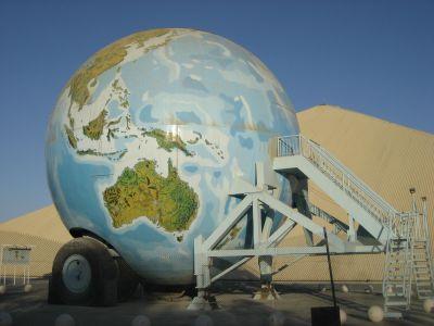 Abu Dhabi: Automuseum