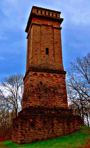 Heesebergturm