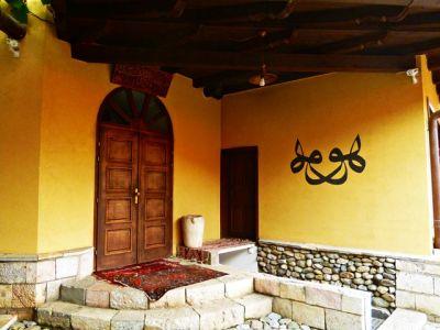 Orden der Bektashi