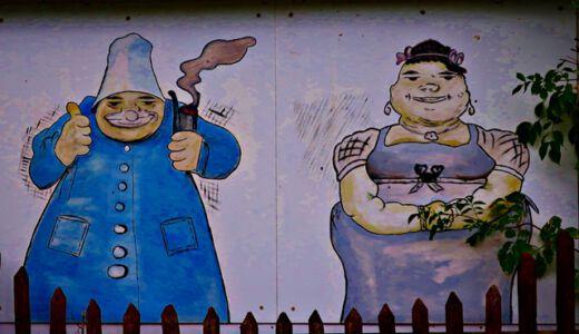 Wandbild bei SZ-Heerte
