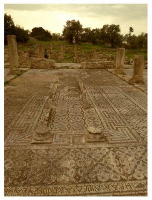 Agios Philon