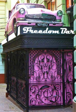 Czernowitz: Freedom Bar