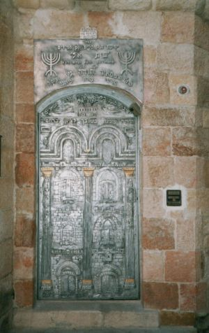 Doors of Jerusalem