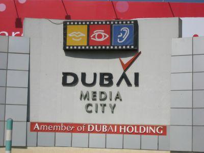 DubaiMediaCity_Eingang (deutsch)