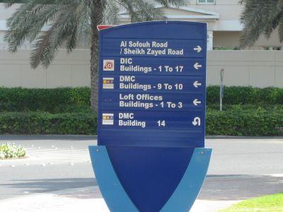 Dubai_MediaCity8