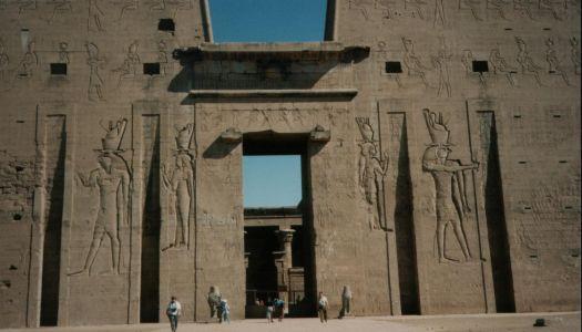 Edfu, Tempel Sethos 1