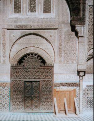 Eingangstor_Moschee