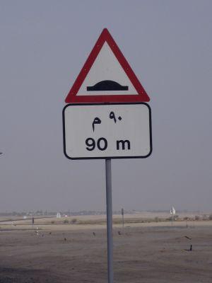 Humbs ahead