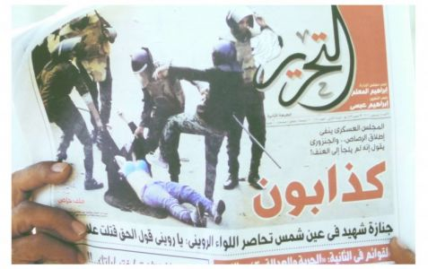 Kairo15_VirginityTest