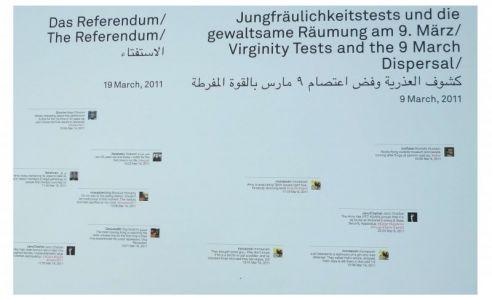 Kairo3_Virginity Test