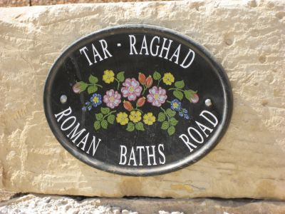 Roman_Bath_Road.jpg