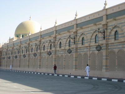 Sharjah: Kalligraphiemuseum