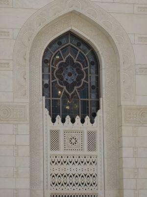Sultan_Qaboos_Moschee.JPG